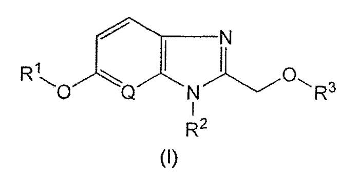 Бензимидазольные производные, фармацевтическая композиция на их основе и способы их применения