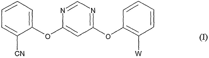 Получение азоксистробина