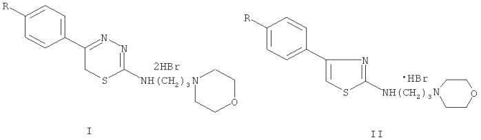 2-аминопропилморфолино-5-арил-6н-1,3,4-тиадиазины, дигидробромиды и 2-аминопропилморфолино-4-арилтиазолы, гидробромиды, обладающие антиагрегантным действием