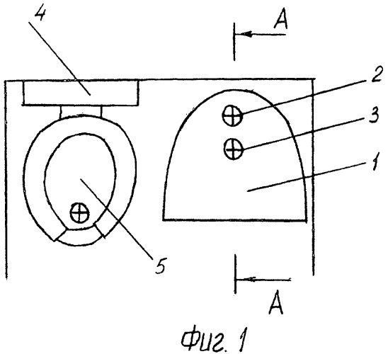 Способ слива отработанной воды из раковины умывальника