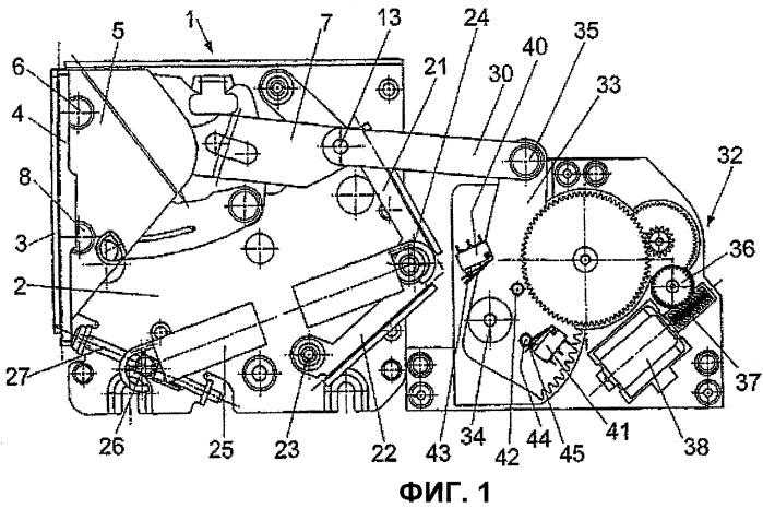 Приводное устройство для мебельной фурнитуры
