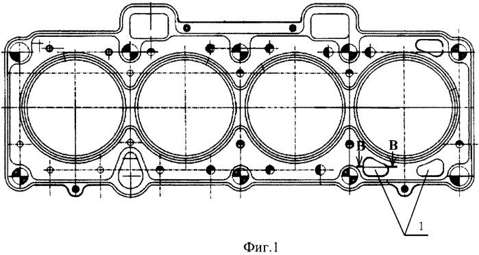 Прокладка под головку блока цилиндров двигателя внутреннего сгорания