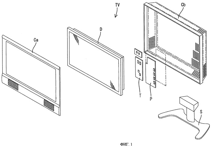 Устройство подсветки для устройства отображения, устройство отображения и телевизионный приемник