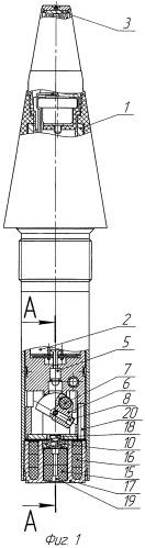 Взрыватель для снарядов реактивных систем залпового огня