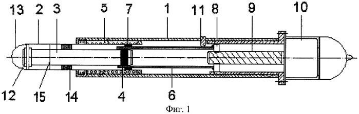 Датчик линейных перемещений и вибраций