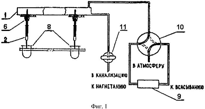 Устройство многопозиционного дозатора-отборника