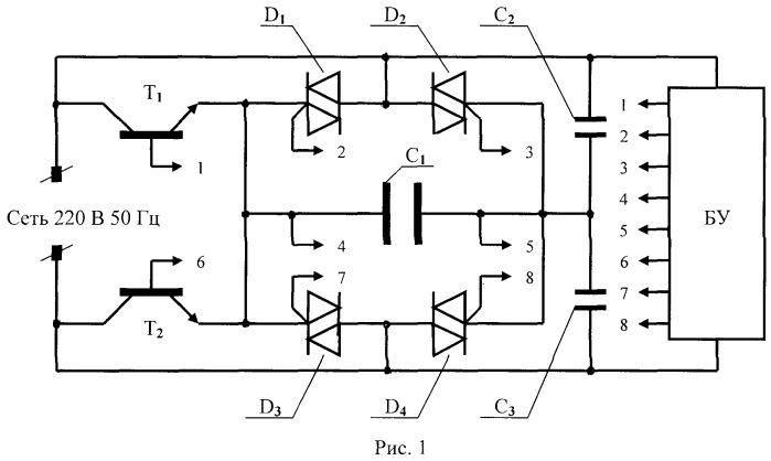 Устройство проверки электросчетчиков активной энергии