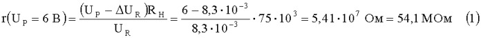 Устройство для кулонометрического измерения электрофизических параметров наноструктур транзистора n-моп в технологиях кмоп/кнд