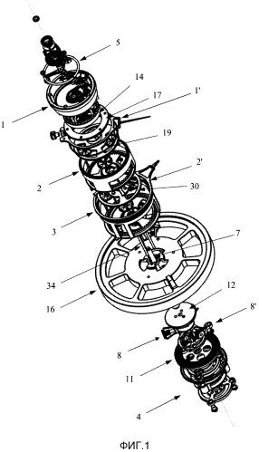 Коаксиальный часовой механизм