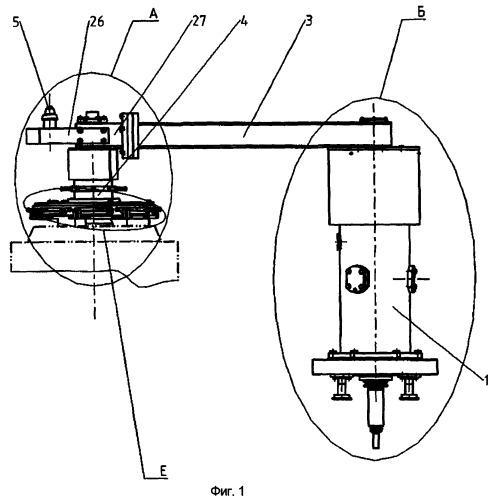 Механизм установки и удержания крышки контейнера (пенала) с отработавшим ядерным топливом