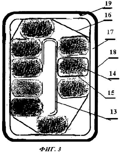 """Сверхпроводящий провод типа """"кабель-кондуит"""" для обмоток магнитных систем"""