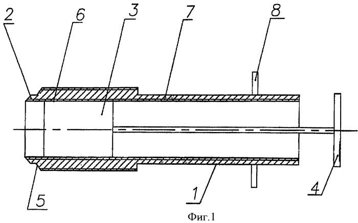 Устройство для остеосинтеза центрального компрессионного перелома мыщелка большеберцовой кости