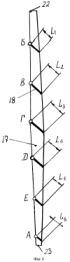 Устройство для закручивания и изменения направления движения потоков жидкостей и газов