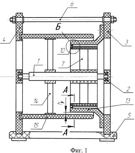 Устройство для обработки воздуха в электрическом разряде