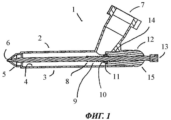 Одноразовый картридж для пистолета-краскораспылителя