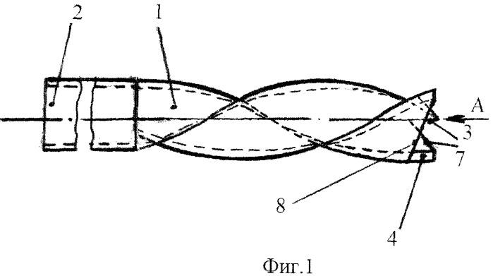 Инструмент для обработки отверстий (варианты)