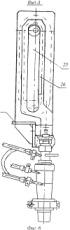 Головка для сварки плавящимся электродом
