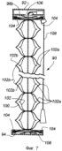Устройство для разрезания внутренней ячейки ячейкового устройства для закрывания архитектурных проемов, включающего в себя внутренние и наружные концентричные ячейки