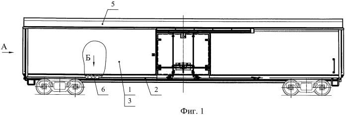 Кузов изотермического транспортного средства