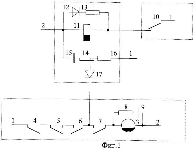 Устройство защиты работы устройств автоматической локомотивной сигнализации от помех линий электропередач