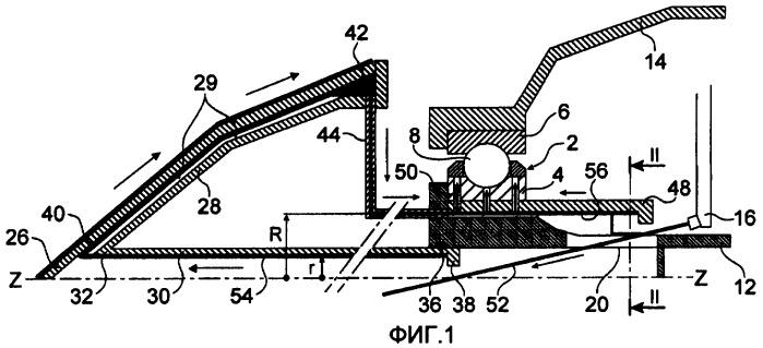 Масляная система противообледенительной защиты переднего конуса авиационного турбореактивного двигателя