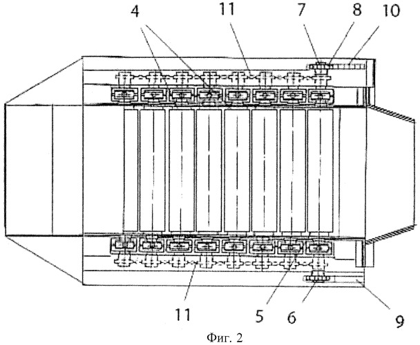 Рабочий орган погрузочной машины