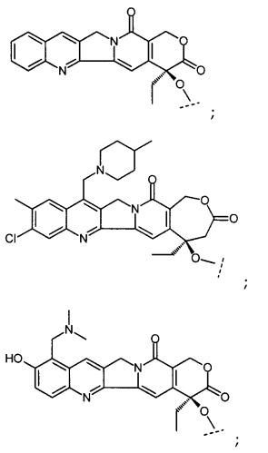 Конъюгаты цитотоксических средств с пептидами