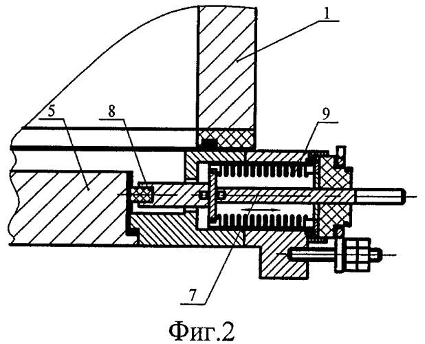 Вакуумно-плазменная установка для нанесения многофункциональных покрытий