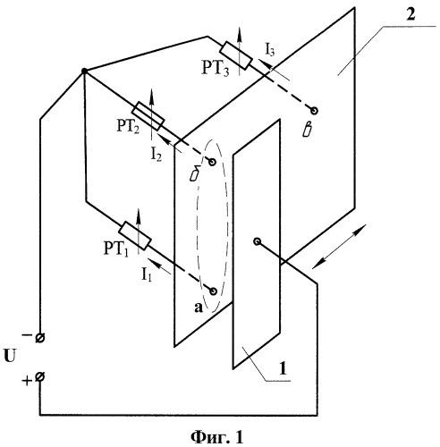 Способ обработки поверхности изделий дуговым разрядом в вакууме и устройство для его осуществления