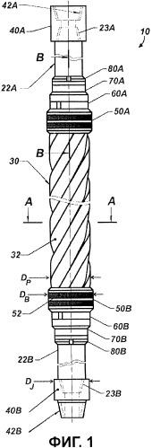 Бурильная труба (варианты)