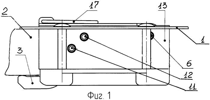 Приспособление для соединения между собой двух элементов конструкции