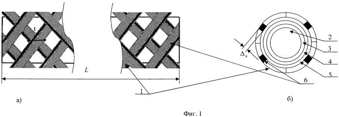 Оболочка наружная влагозащитная для длинномерных протяженных объектов, преимущественно кабелей и труб (варианты)