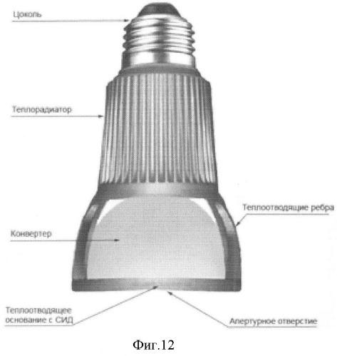 Светодиодный источник белого света с удаленным фотолюминесцентным конвертером