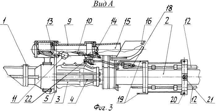 Способ увеличения дальности полета метаемого снаряда и устройство для его осуществления