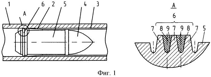 Способ создания защитно-антифрикционного покрытия на внутренней поверхности канала ствола стрелково-артиллерийских систем