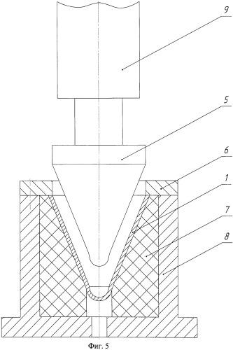 Способ изготовления облицовки кумулятивного заряда и облицовка, изготовленная данным способом