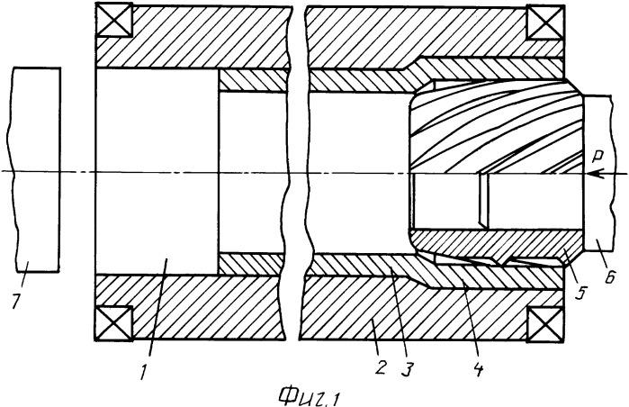Способ изготовления оболочки осколочного боеприпаса