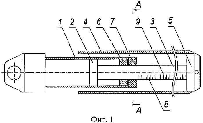 Преобразователь линейных перемещений штока пневмоцилиндра в цифровой код