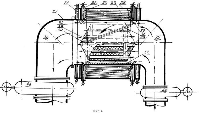 Энергетическая установка, вырабатывающая тепло и электрическую энергию посредством плазмохимических реакций с магнитно-гидродинамическим генератором на холодной плазме