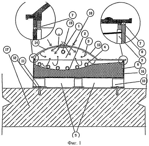 Черепица для крыши, выступающей в роли солнечной батареи, производящая с помощью солнечной энергии и фотогальванического способа горячую воду и электрическую энергию