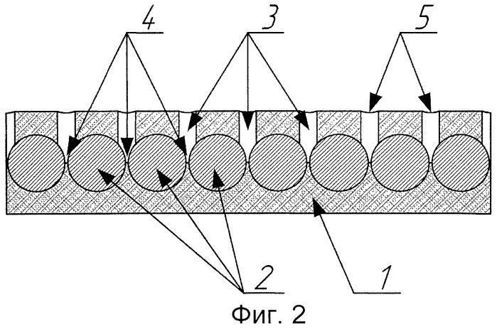Разрядник, высоковольтный изолятор с разрядником и высоковольтная линия электропередачи, использующая данный изолятор