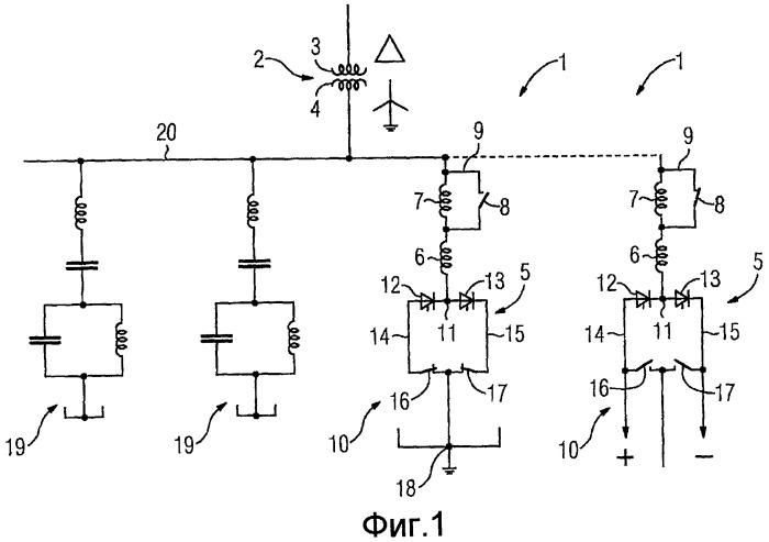 Устройство для гибкой передачи энергии и для устранения обледенения высоковольтной линии с помощью постоянного тока