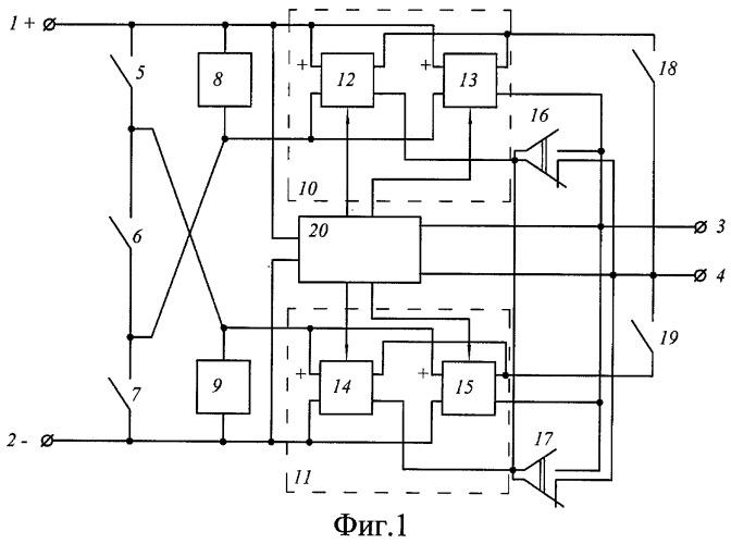 Преобразователь напряжения постоянного тока с переменной структурой