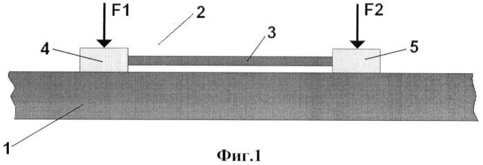 Способ реализации пошагового перемещения и устройство для его реализации (варианты)