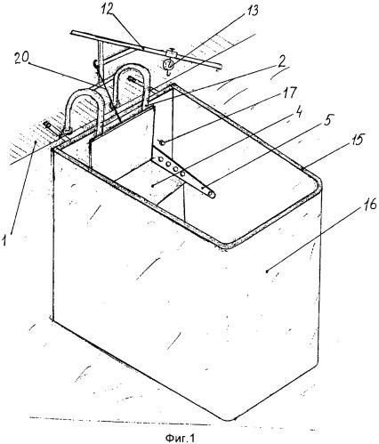 Ванна для подводного вытяжения позвоночника в плавательных бассейнах (варианты)