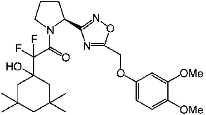 Профилактическое или терапевтическое средство от алопеции