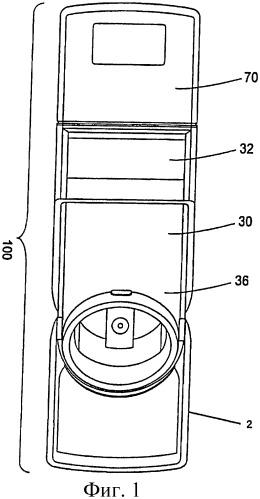 Привод ингалятора, приводимого в действие дыханием
