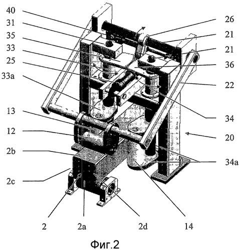 Установка для непрерывной разливки, в частности, стальных длинных заготовок, а также способ непрерывной разливки