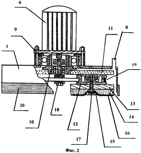 Плоскошлифовальная машина