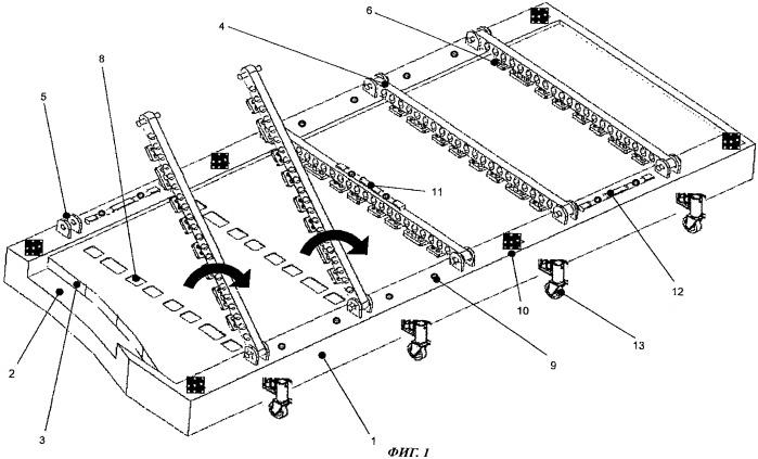 Способ и устройство для контроля геометрических размеров элемента из композиционного материала